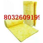 陇南设备保温用,20kg离心玻璃棉毡,格