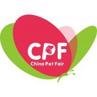 2018第七届CPF中国(武汉)国际宠物产业博览会