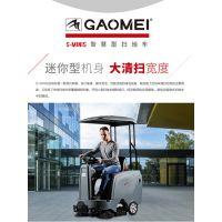 重庆扫地机停车场合适用吗/电动驾驶式扫地机S-MINIS