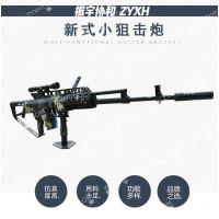 小型游乐设施气炮儿童室外新款气炮-新式小JU击炮