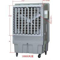 苏州脉客供应无锡冷风机、无锡水空调、厂房降温