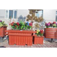 新疆道路花箱华庭美居塑木花箱质量过硬 花箱生产厂家