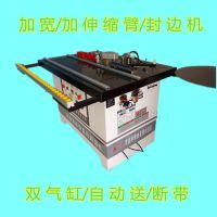 灵活性高封边机 巧匠人手动曲直线封边机床板家具专用设备