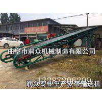 稳定性强的皮带输送机 润众 伸缩式装车运输机