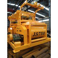 沁阳天旺JS750型预制构件厂专用大型搅拌机
