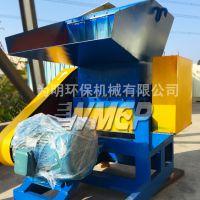 家电机壳塑料 ABS料回收再生破碎设备 东莞为明机械设备 废旧塑料粉碎机 强力破碎机 WMEP900