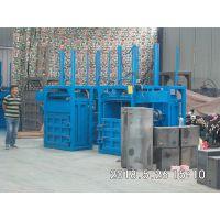 科博针织布头纺织压块机 废料压包机 广告公司边角料打包机价格