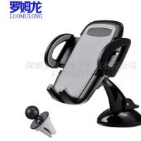 深圳市罗姆龙电子科技有限公司