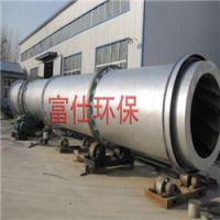 南通江沙烘干机生产厂家 河沙烘干机