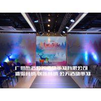 广州服装品牌时装表演一条龙会场布置演出公司