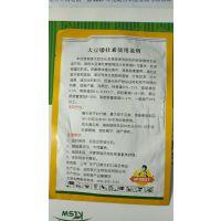大豆控旺增产用什么 大豆控旺产品什么时候用