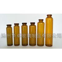 上海华卓出售多种瓶型棕色口服液玻璃瓶 种类齐全