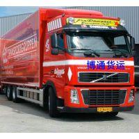 东莞物流公司长途车回程带货(回头车)调车电话15818368941庄R(东莞货运专线)
