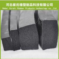 厂家供应EPDM发泡防撞密封条 三元乙丙橡胶密封条机柜机械胶条