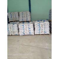 长春混凝土蜂窝麻面修补、水泥裂缝修补剂高强快速修补砂浆使用方法