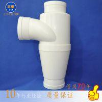 直供 特殊单立管三通 旋流降噪三通 带伸缩节 排水三通 管材管件 消音降噪