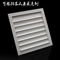 广州德普龙防雨通风铝合金百叶窗定制厂家价格
