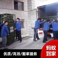 黄岛搬家 简单小件跨省搬家服务 电话热线0532-83653077