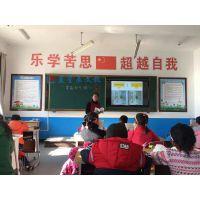 佛山升降绿板L揭阳挂式磁性绿板C汕头家用儿童书写绿板