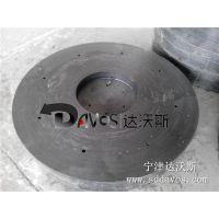 达沃斯中子屏蔽板材 聚乙烯含硼板定制加工