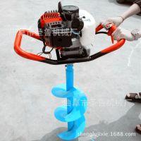 厂家直销汽油挖坑机 硬土质挖坑机 多功能植树机