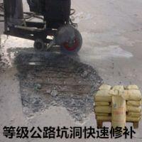混凝土道路修补料,道路快速修补材料