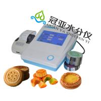 福建蛋糕水活度测定仪价格,糕点水活度检测仪技术参数