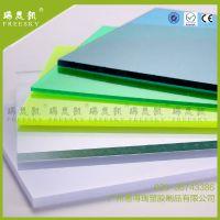 透明PC阳光耐力板 采光雨棚板,屋面采光顶棚材料,PC塑料胶板