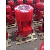 山东消防泵,湖北消防泵XBD11.0/25G-L 75kw3CF认证资质齐全,工厂直供