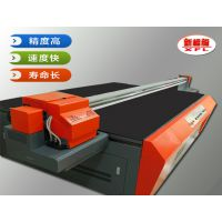河南新福龙平板打印机 瓷砖背景墙打印机 浮雕打印机限时热卖