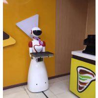火锅店餐厅智能语音送餐端菜迎宾无轨送餐机器人 服务员