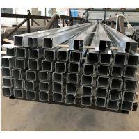 江苏铝合金生厂商 5050铝合金线槽 线槽盖板型材开模定制 价格优惠