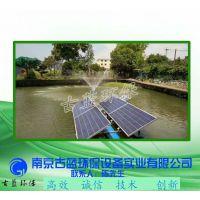 推流式太阳能增氧机 推流曝气 增氧泵 鱼塘曝气机设备 苏州