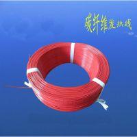 碳纤维硅胶发热线深圳厂家直销