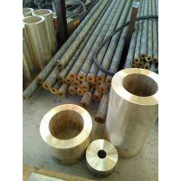 沈阳厚壁铝青铜管 环保QAL9-4铝青铜套供货商