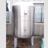汕头厂家设计生产养殖厂小型地下井水过滤净化设备 经济实惠找晨兴定制