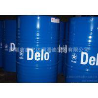 加德士德乐Delo 1000 Marine 船用柴油发动机油SAE 30 40 50 包邮