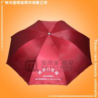 【雨伞厂】生产-健业阳光社区医疗促销伞 三折广告伞 清远雨伞批发
