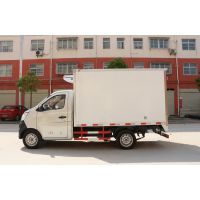 长安2.7米小型国五运输冷藏车价格