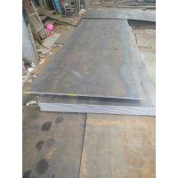 紫铜板 黄铜板 红铜板切割加工 水刀切割加工
