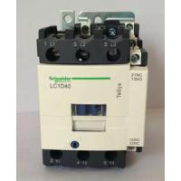 供应施耐德LC1-D32 LC1-D38 LC1-D40 LC1-D50交流接触器开关