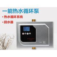 家用中央热水系统厂家直销,家用中央热水系统供应