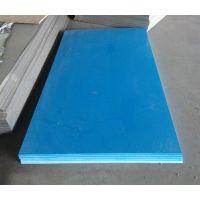 天启品牌PVC塑料板硬板厂家直销蓝色鱼缸板材