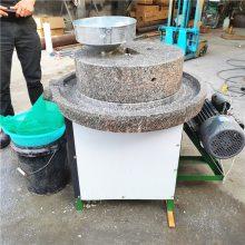 石磨面粉加工设备 邦腾供应自动上料等石磨机配套产品