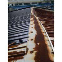肇庆市锌铁瓦防水防堵漏楼房伸缩缝防水钢结构防锈翻新创邦防水补漏工程公司
