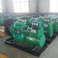 小型30kw发电机 三相四线柴油发电机组30千瓦 厂家直销 华亿动力全国联保