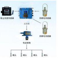 ZP-127粉尘浓度超限喷雾降尘装置厂家供量大从优***新产品