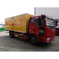 解放6米2易燃气体厢式运输车,液化气运输车,危货车,危险品运输车