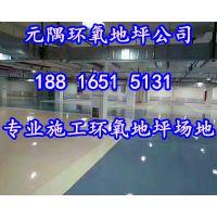 http://himg.china.cn/1/4_497_242798_400_320.jpg