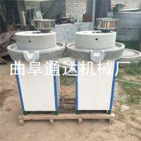 电动芝麻酱米浆石磨机 多用途香油加工设备 通达牌 石磨豆浆机 批发直销